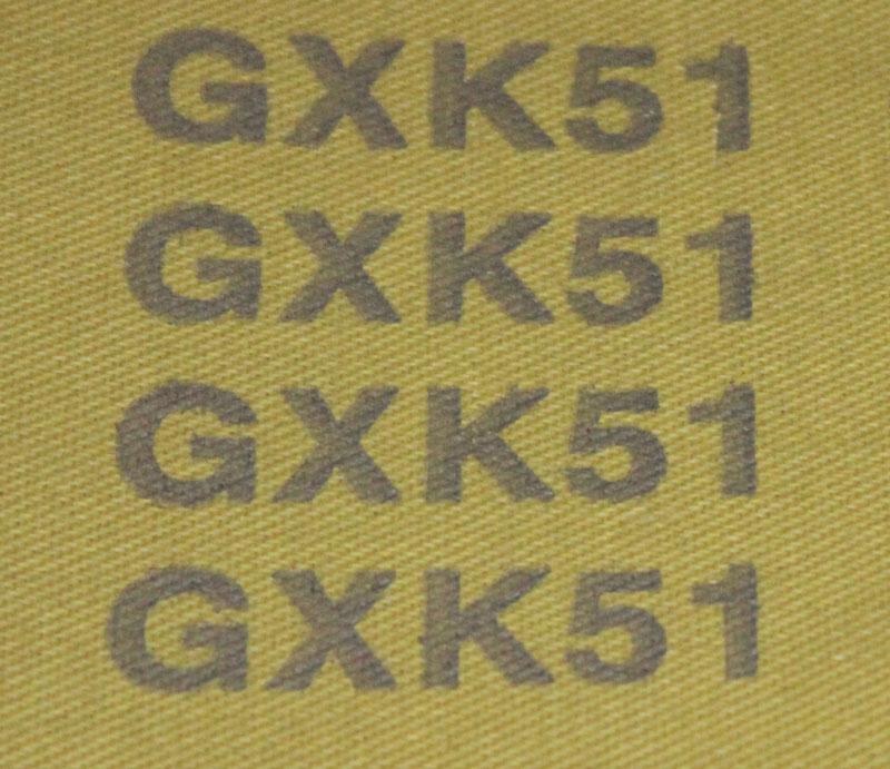 GXK51-P(KX567)